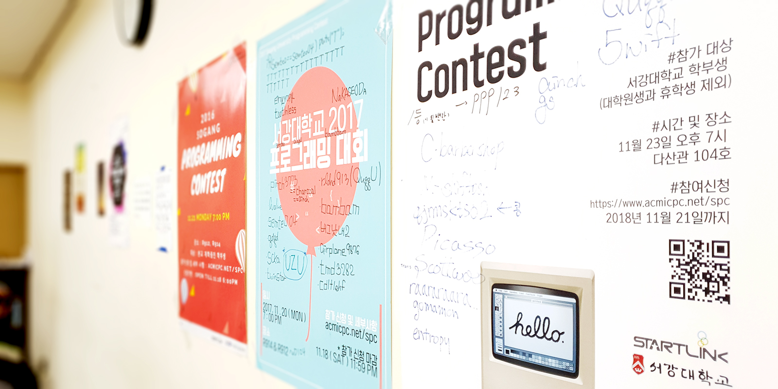 Sogang Programming Contest posters